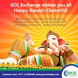 GCC Exchange wishes you all Happy Ganesh Chaturthi